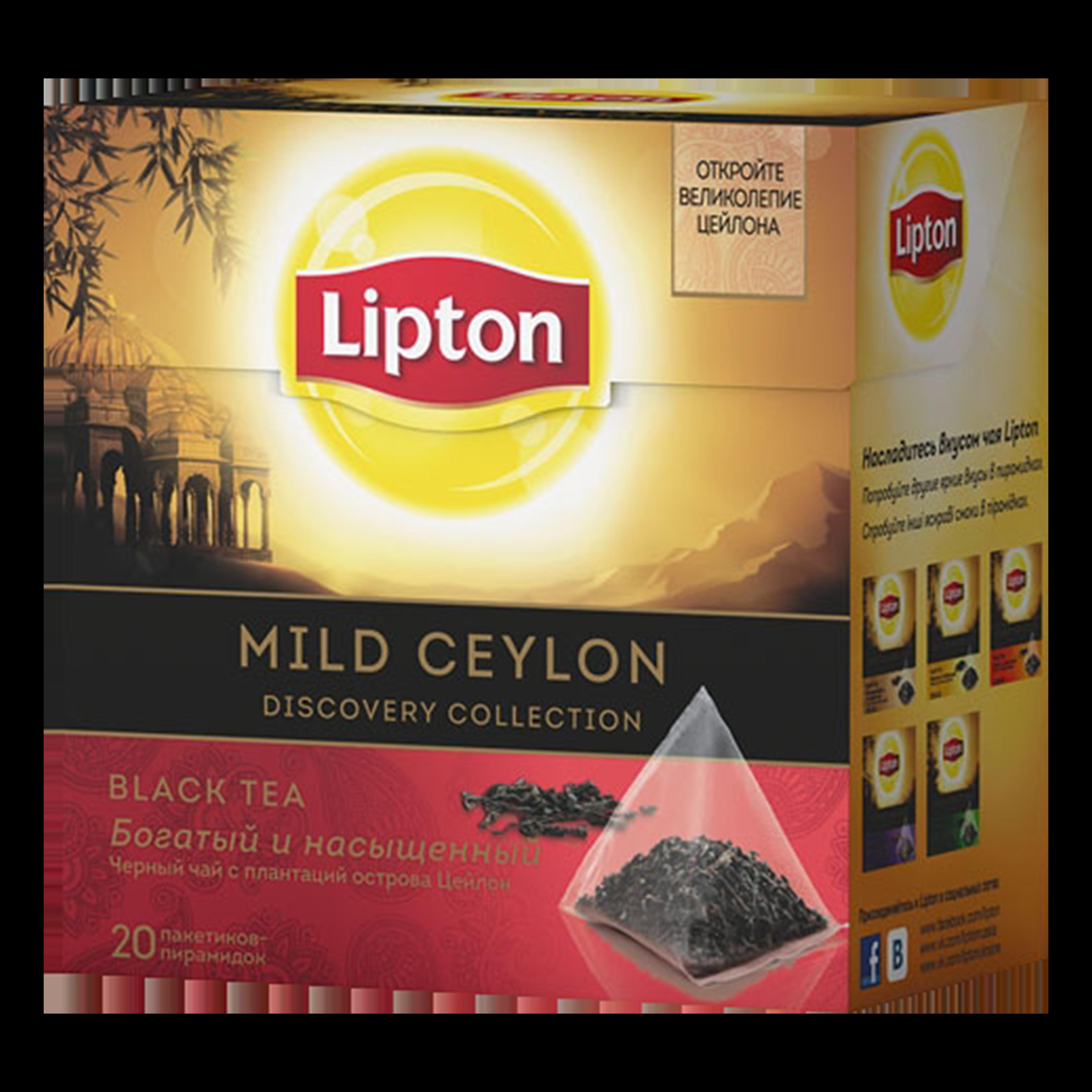 черный чай в синей упаковке