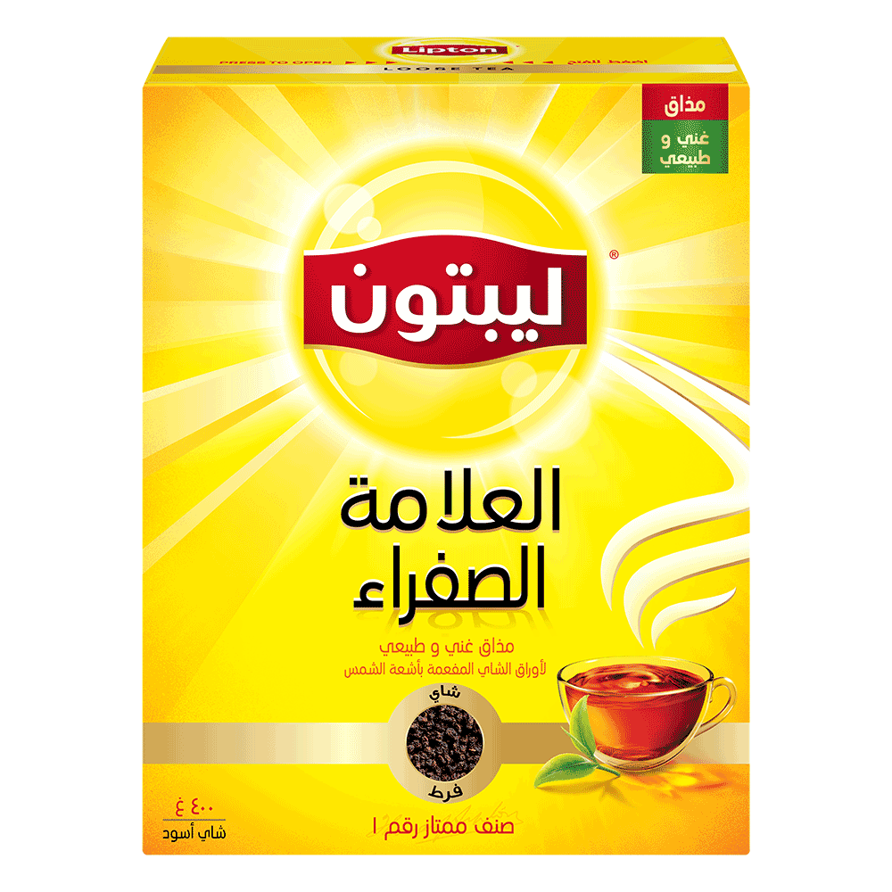 40_ksa_lipton_yellow_lab_ar-1002825.png