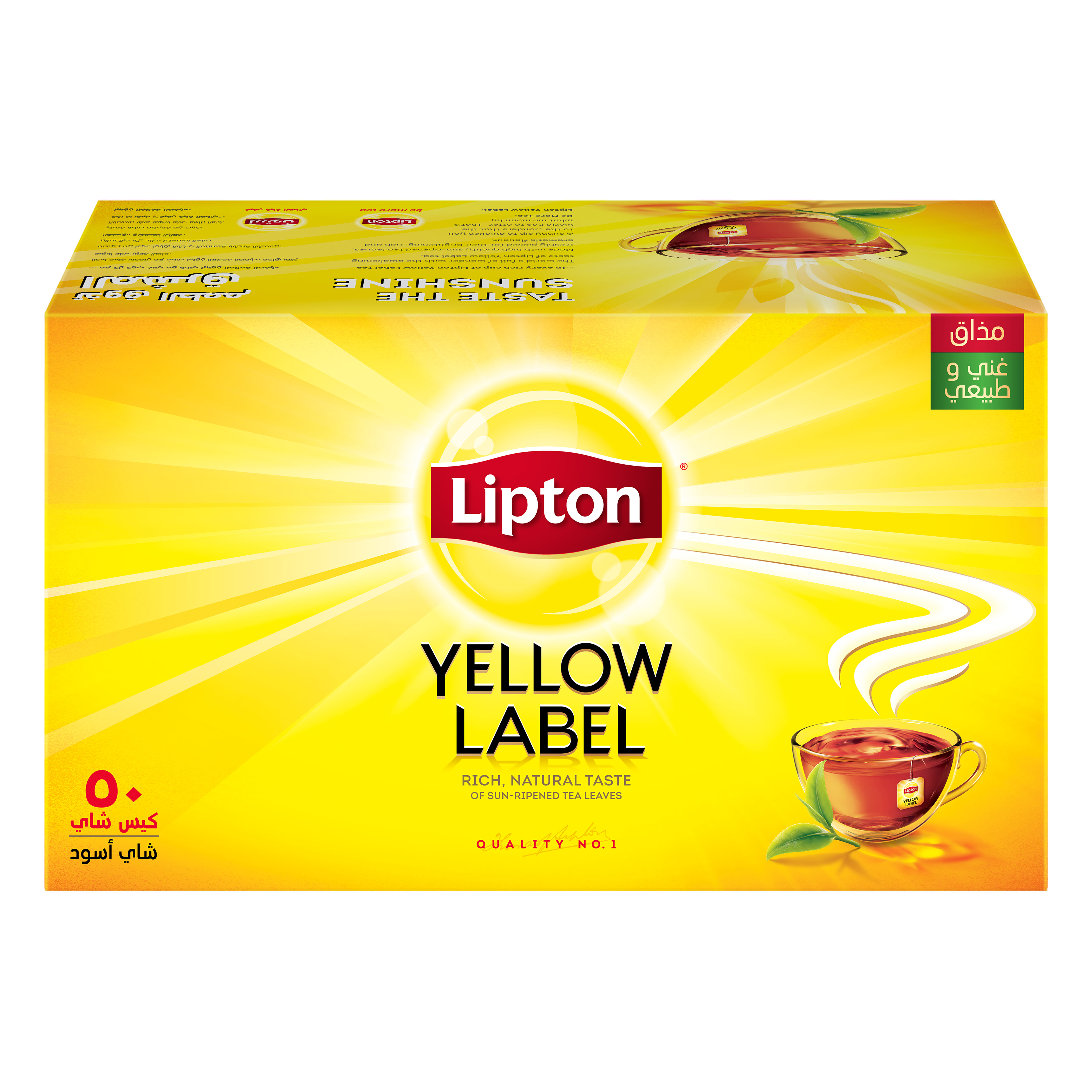 yellow label black tea 50 teabags lipton. Black Bedroom Furniture Sets. Home Design Ideas